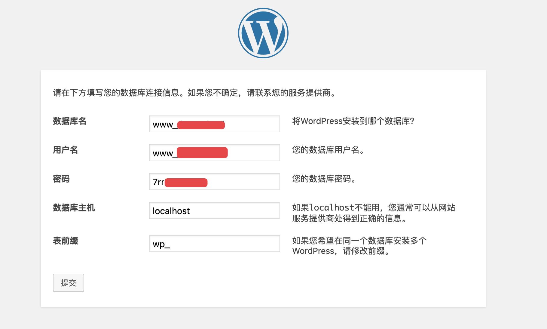 Wordpress 配置数据库信息