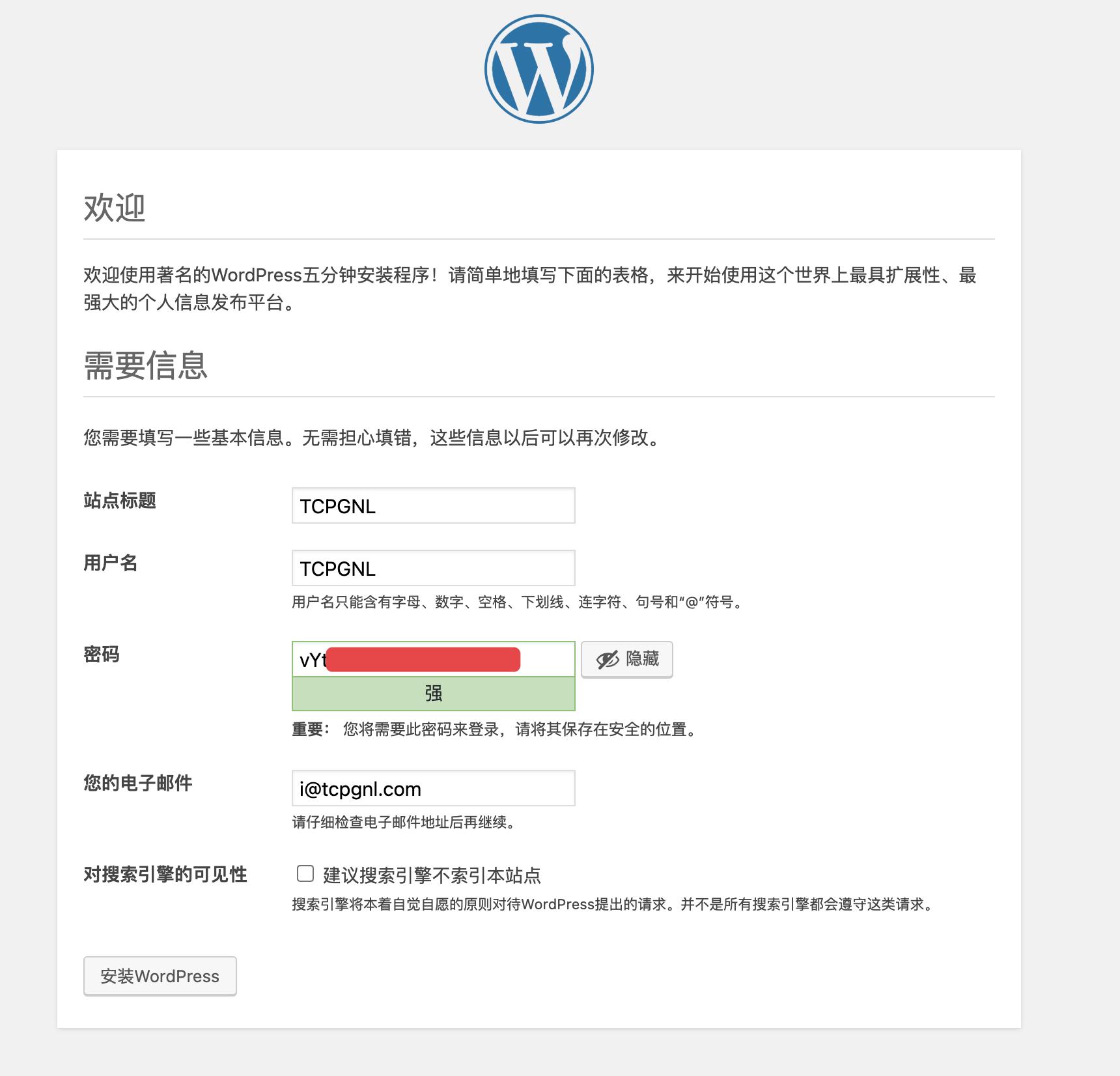 WordPress 站点设置